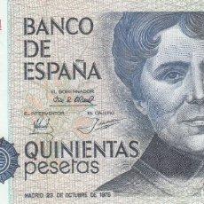 Billetes españoles: BILLETE BANCO DE ESPAÑA 500 PESETAS 1979 ROSALIA DE CASTRO --SIN SERIE ..SIN CIRCULAR --. Lote 182866377