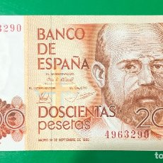 Billetes españoles: BILLETE 200 PESETAS, 1980 **SIN CIRCULAR. Lote 182902295