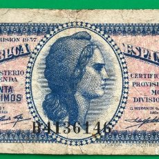 Billetes españoles: BILLETE 50 CENTIMOS, REPUBLICA ESPAÑOLA 1937. Lote 182903540