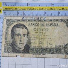 Billetes españoles: BILLETE ORIGINAL DE ESPAÑA. MADRID 16 AGOSTO 1951 5 PESETAS 1L3798315 . Lote 183529745