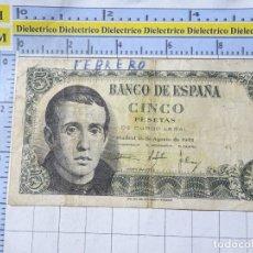 Billetes españoles: BILLETE ORIGINAL DE ESPAÑA. MADRID 16 AGOSTO 1951 5 PESETAS 1K2138614 . Lote 183529765