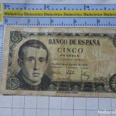 Billetes españoles: BILLETE ORIGINAL DE ESPAÑA. MADRID 16 AGOSTO 1951 5 PESETAS T2587749. Lote 183529793