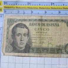 Billetes españoles: BILLETE ORIGINAL DE ESPAÑA. MADRID 16 AGOSTO 1951 5 PESETAS Y2143858. Lote 183529826