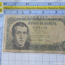 Billetes españoles: BILLETE ORIGINAL DE ESPAÑA. MADRID 16 AGOSTO 1951 5 PESETAS M0749320. Lote 183529833