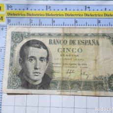 Billetes españoles: BILLETE ORIGINAL DE ESPAÑA. MADRID 16 AGOSTO 1951 5 PESETAS J3945418. Lote 183529851