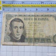Billetes españoles: BILLETE ORIGINAL DE ESPAÑA. MADRID 16 AGOSTO 1951 5 PESETAS N3664917. Lote 183529861