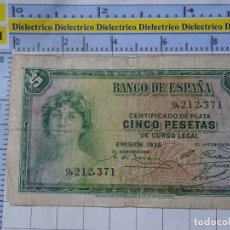 Billetes españoles: BILLETE ORIGINAL DE ESPAÑA. 1935, 5 PESETAS. 9212371. Lote 183529867