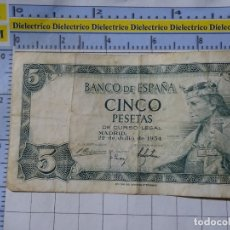 Billetes españoles: BILLETE ORIGINAL DE ESPAÑA. MADRID 22 JULIO 1954, 5 PESETAS G0767437. Lote 183529938