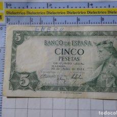 Billetes españoles: BILLETE ORIGINAL DE ESPAÑA. MADRID 22 JULIO 1954, 5 PESETAS P4625150. Lote 183530026