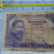 Billetes españoles: BILLETE ORIGINAL DE ESPAÑA. MADRID 22 JULIO 1954, 25 PESETAS L4973061. Lote 183530091