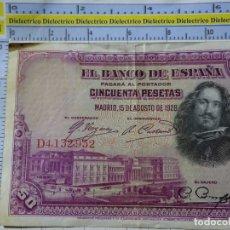 Billetes españoles: BILLETE ORIGINAL DE ESPAÑA. MADRID 15 AGOSTO 1928, 50 PESETAS D4132932. Lote 183530125