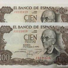 Billetes españoles: LOTE 2 BILLETES 100 PESETAS AÑO 1970, CORRELATIVOS ESTADO SC. Lote 183591137