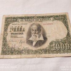 Billetes españoles: 1000 PESETAS SIN SERIE, 31 DE DICIEMBRE DE 1951. Lote 183629987