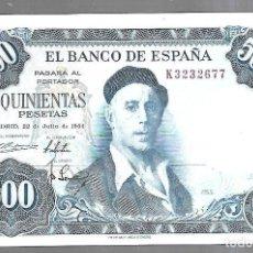 Billetes españoles: BILLETE. EL BANCO DE ESPAÑA. 500 PESETAS. JULIO 1954. IGNACIO ZULOAGA. PLANCHA. VER. Lote 183795227