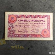 Billetes españoles: BILLETE DE 5 CÉNTIMOS DEL CONSEJO MUNICIPAL DE BINÉFAR - 1937. Lote 183795316