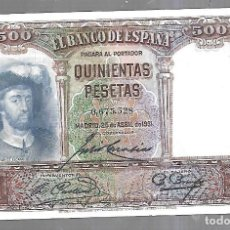 Billetes españoles: BILLETE. EL BANCO DE ESPAÑA. 500 PESETAS. 1931. JUAN SEBASTIAN ELCANO. SIN SERIE. PLANCHA. MANCHA. Lote 183796046