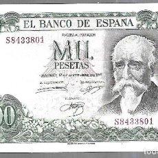 Billetes españoles: BILLETE. BANCO DE ESPAÑA. 1000 PESETAS. 1971. JOSE ECHEGARAY. VER. Lote 183797047