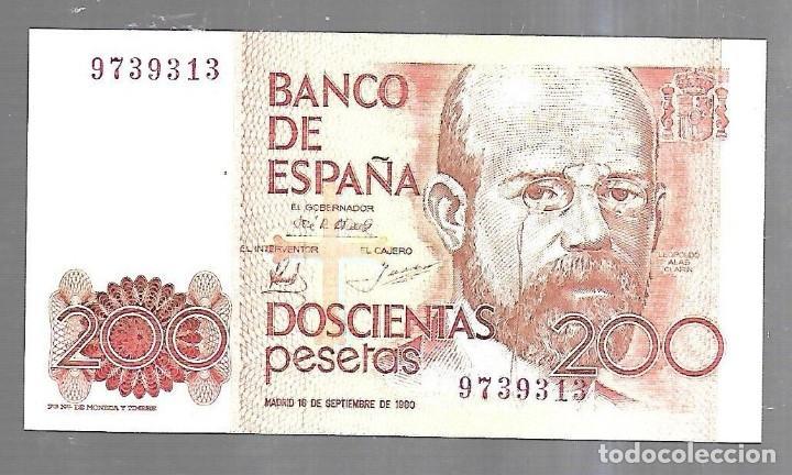 BILLETE. BANCO DE ESPAÑA. 200 PESETAS. MADRID 1980. ALAS CLARIN. SIN SERIE. PLANCHA. VER (Numismática - Notafilia - Billetes Españoles)
