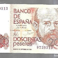 Billetes españoles: BILLETE. BANCO DE ESPAÑA. 200 PESETAS. MADRID 1980. ALAS CLARIN. SIN SERIE. PLANCHA. VER. Lote 183798405