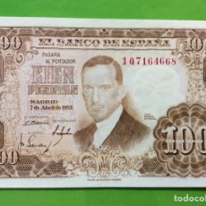 Billetes españoles: BILLETE 100 PESETAS 1953 - JULIO ROMERO DE TORRES. EBC+++. SERIE 1Q. SIN CIRCULAR - PLANCHA. Lote 183828992