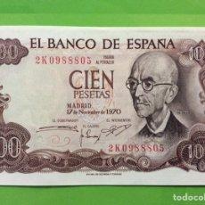 Billetes españoles: BILLETE 100 PESETAS 1970 - MANUEL DE FALLA. EBC+++. SERIE 2K. SIN CIRCULAR - PLANCHA. Lote 183830041