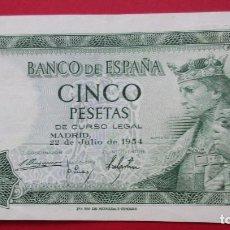 Billetes españoles: BILLETE DE 5 PESETAS. 1954. SIN CIRCULAR.. Lote 183996782