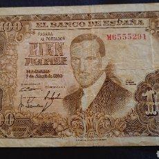 Billetes españoles: BILLETE DE CIEN PESETAS 1953 JULIO ROMERO DE TORRES. Lote 184255707