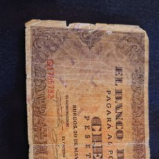 Billetes españoles: BILLETE DE 100 PESETAS 1938. Lote 184256730