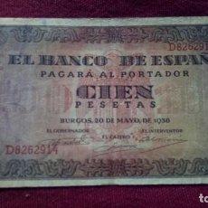 Billetes españoles: 100 PESETAS 1938 BURGOS (SERIE D) MBC-. Lote 184363206
