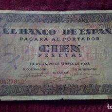 Billetes españoles: 100 PESETAS 1938 BURGOS (SERIE D) MBC-. Lote 184363346