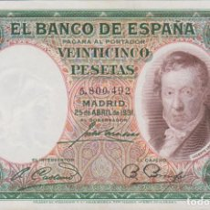 Billetes españoles: BILLETES ESPAÑOLES - II REPUBLICA - 25 PESETAS 1931 - SIN SERIE - SC-. Lote 184496336