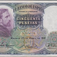 Billetes españoles: BILLETES ESPAÑOLES - II REPUBLICA - 50 PESETAS 1931 - SIN SERIE - EBC-. Lote 184496463