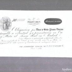 Billetes españoles: BILLETE. DIES Y SEIS PESOS DUROS. 1835. TESORO REAL EN MADRID. CARLOS V. VER. Lote 184680008