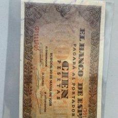 Billetes españoles: BILLETE 100 PESETAS 1938 SIN CIRCULAR. Lote 184688823
