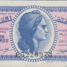 Billetes españoles: BILLETES ESPAÑOLES - MINISTERIO DE HACIENDA - 50 CÉNTIMOS 1937 - SERIE C RARA (SC). Lote 184839256