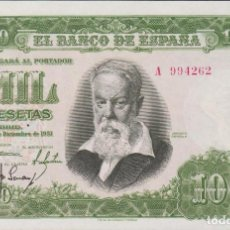 Billetes españoles: BILLETES ESPAÑOLES - ESTADO ESPAÑOL - 1000 PESETAS 1951 - SERIE A (EBC+). Lote 184840466