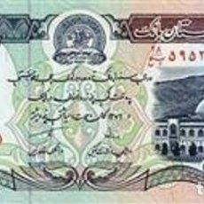Billetes españoles: AFGANISTÁN - AFGHANISTAN 5.000 AFGHANIS 1993 PK 62 UNC. Lote 185745538