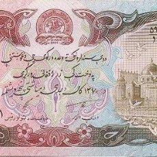 Billetes españoles: AFGANISTÁN - AFGHANISTAN 1.000 AFGHANIS 1991 PK 61 C.1 UNC. Lote 185745621
