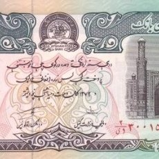 Billetes españoles: AFGANISTÁN - AFGHANISTAN 10.000 AFGHANIS 1993 PK 63 B ESPACIO ENTRE DA Y AFGHANISTAN UNC. Lote 185745720