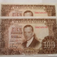 Billetes españoles: BILLETE * 100 PESETAS 7 DE ABRIL DE 1953 * S/C PAREJA CORRELATIVA. Lote 186323565