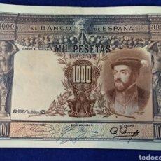 Billetes españoles: BILLETE MIL PESETAS 1925. Lote 186673812