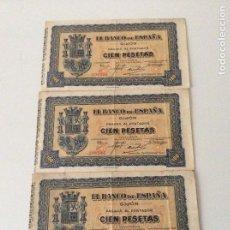 Billetes españoles: TRIO DE BILLETES CORRELATIVOS DE 100 PESETAS BANCO DE ESPAÑA GIJÓN CIEN PESETAS DIFICIL. Lote 187124500
