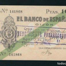 Billetes españoles: 10 PESETAS DE 1936 GIJÓN, SIN CIRCULAR/PLANCHA. Lote 187329273