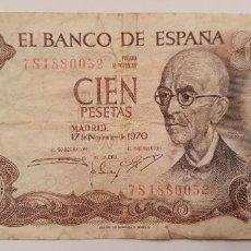 Billetes españoles: BILLETE 100 PESETAS 1970 SERIE 7S. Lote 187456173