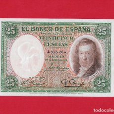 Billetes españoles: 25 PESETAS DE 1931 EBC+. Lote 187754471
