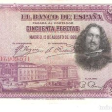 Billetes españoles: BILLETE DE ESPAÑA DE 50 PESETAS DE 1928 CIRCULADO VELAZQUEZ. Lote 189622670