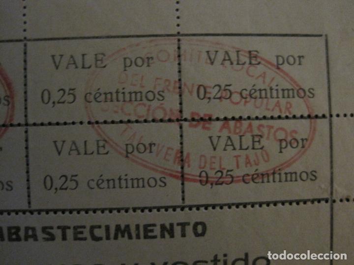 Billetes españoles: GUERRA CIVIL-COMISION ABASTECIMIENTO FRENTE POPULAR-VALES 0,25 CENTIMOS-VER FOTOS-(V-18.711) - Foto 3 - 190156808