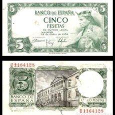Billets espagnols: ESPAÑA, 5 PESETAS 1954 (ALFONSO X) BC+. Lote 190447622
