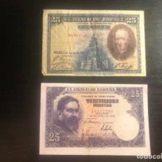 Billetes españoles: LOTE BILLETES 25 PESETAS. Lote 190790727