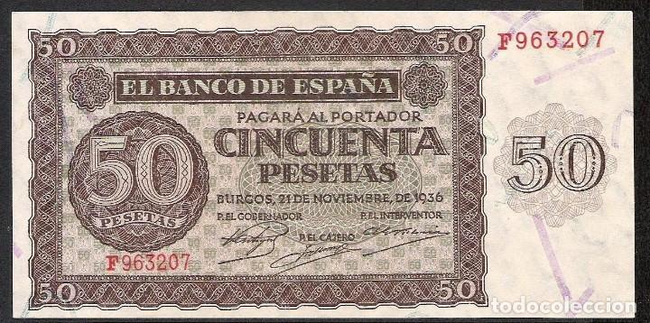 50 PESETAS 1936 SERIE F S/C (Numismática - Notafilia - Billetes Españoles)